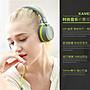 【可樂生活】耳罩式耳機頭戴式手機電腦耳麥...
