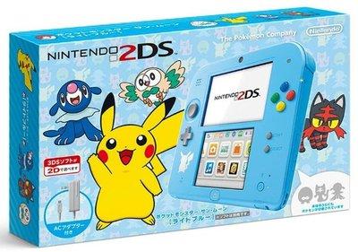 任天堂 Nintendo 2DS 主機 日規機 皮卡丘 御三家 限定主機 (附原廠充電器+保護貼)【台中恐龍電玩】