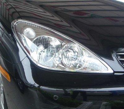 易車汽配 Lexus ES300 ES330 2001~2006 鍍鉻車燈框 前燈框 大燈框 頭燈框