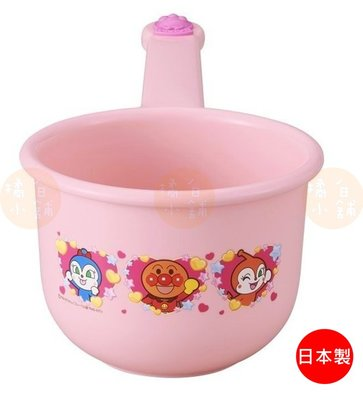 【橘白小舖】(日本製)日本進口 ANPANMAN 麵包超人 水勺 水杓 水瓢 洗澡 浴室 廚房 洗手檯 勺子 (粉色) 台中市