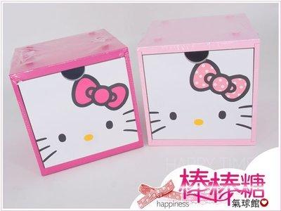 &棒棒糖氣球館& HELLO KITTY積木盒 有兩色可選 收納盒 收納櫃 可堆疊 三麗鷗 凱蒂貓 生日 情人節送禮