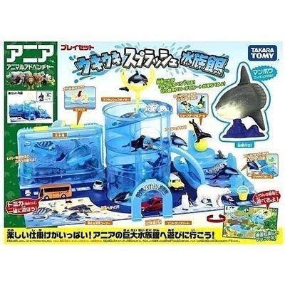 TOMICA 多美動物園 可愛動物 海洋公園  翻車魚 海豚 海洋動物 鯨魚 海豹 海龜 海象 TOMY