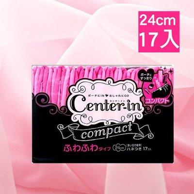 日本CENTER-IN蝶翼衛生棉-日用24cm 17枚 §異國精品§