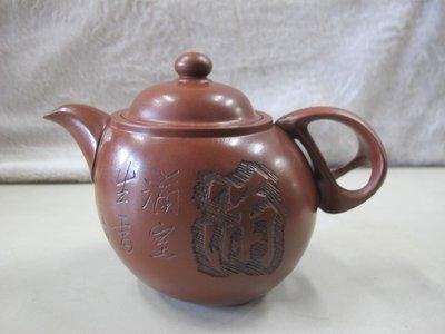 二手舖~NO.763 4~50年代台灣回流 紫砂壺