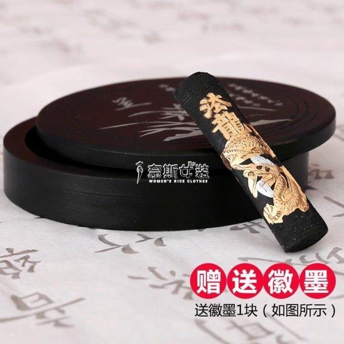硯台4寸蘭花硯臺天然原石學生用練毛筆書法初學者文