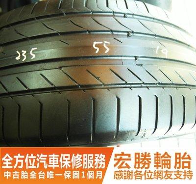 【宏勝輪胎】中古胎 落地胎 二手輪胎:C340.235 55 19 馬牌 CSC5 4條 含工8000元