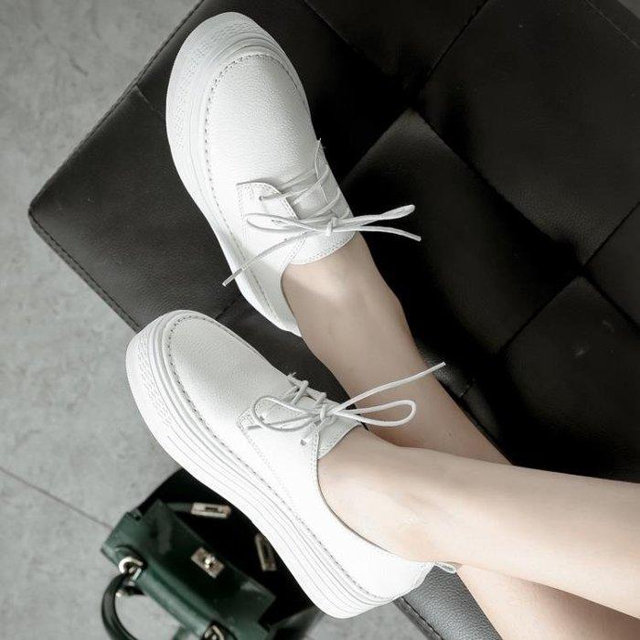 真皮上線底韓國厚底小白鞋休閒鞋女英倫風小皮鞋系帶單鞋女平底鞋