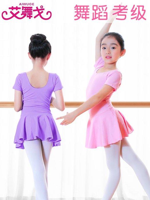 衣萊時尚-兒童舞蹈服夏季芭蕾舞裙女童短袖考級練功服跳舞裙純棉中國舞服裝
