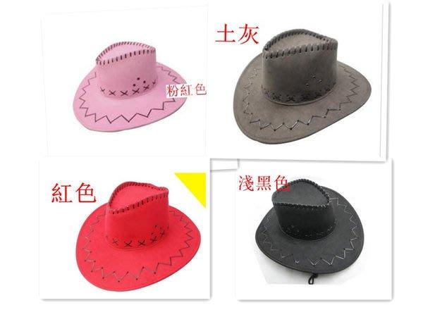 品名:正品西部牛仔帽    第2組