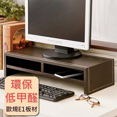 螢幕架 鍵盤架 架子 電腦桌【澄境】低甲醛雙層皮革桌上架咖啡色ST017BR螢幕架/電腦桌/書桌
