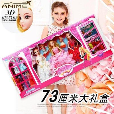 兩件免運~玩具廠家【80cm】大禮盒過家家女孩巴比公仔套裝格一芭比兒洋娃娃