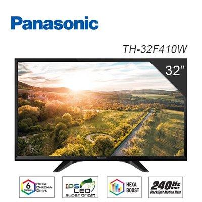 【綠電器】Panasonic國際 32吋6原色液晶電視 TH-32F410W $9600 (不含安裝費)