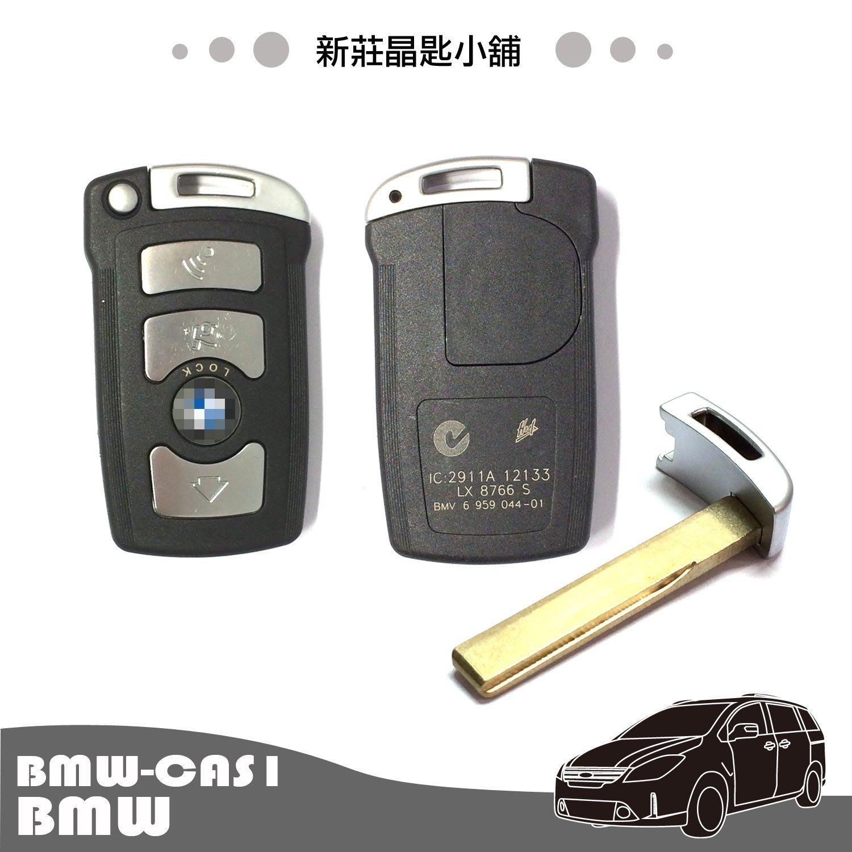 新莊晶匙小鋪 BMW 寶馬E65 E66 E67 E68 7系列 大七 崁入式按鈕啟動智能遙控晶片鑰匙故障.泡水維修