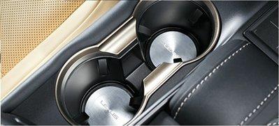 車庫小舖 LEXUS 日本原廠 NX200T NX300H F-Sport 中央杯架槽 杯墊