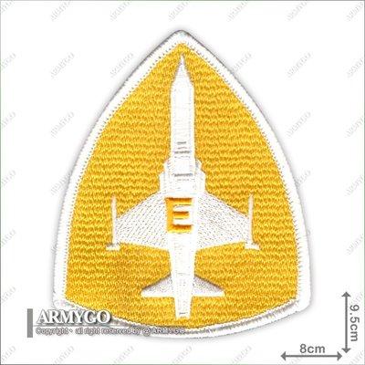 【ARMYGO】空軍F-5E戰機機種章 (黃色款)