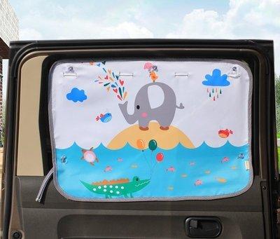 韓國 三層可調節拉繩吸盤式 汽車窗簾 ...