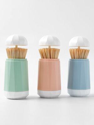 按壓式牙簽盒家用客廳廚房簡約桶創意剔牙工具牙簽筒牙簽罐收納盒#收納盒#居家#方便#創意