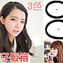 ☆莎美帝SMT ☆【SFK01】辮子頭箍。髮片 辮...
