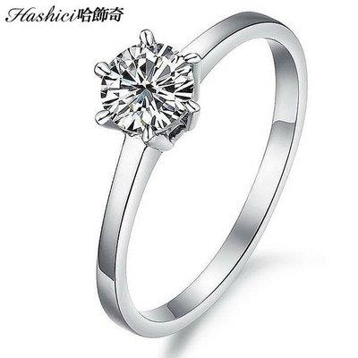 奢華閃鑽戒指 銀白百搭 個性風 女人最愛 不生鏽抗過敏 單只價【BKS300】哈飾奇