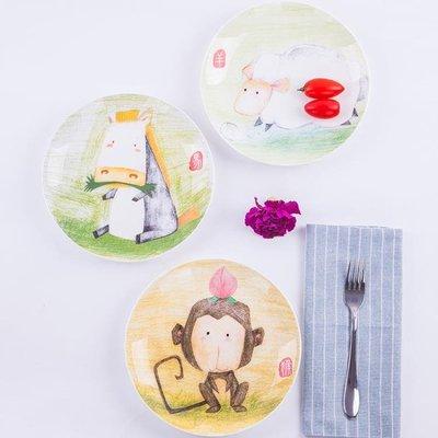 「特惠狂歡購」餐碟牛排盤子陶瓷創意卡通...