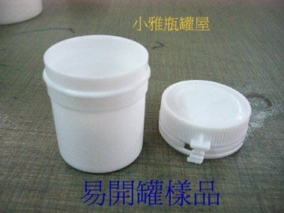小雅瓶罐屋//塑膠瓶//易開罐35x41下標區