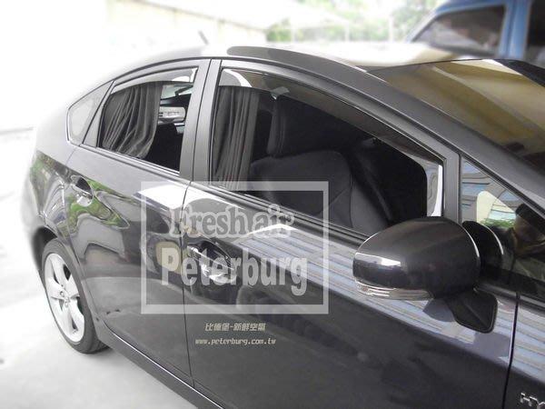 比德堡崁入式晴雨窗 豐田TOYOTA Prius 1.8 hybrid 2012-2015年專用 (全車四片價)