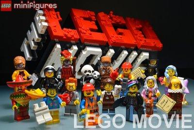 絕版品【LEGO 樂高】玩具 積木/ Minifigures人偶包系列: 樂高玩電影 全套共16個 71004