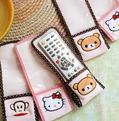 可愛卡通kitty貓電視機遙控器套 空調保護罩套機頂盒毛絨套防塵套
