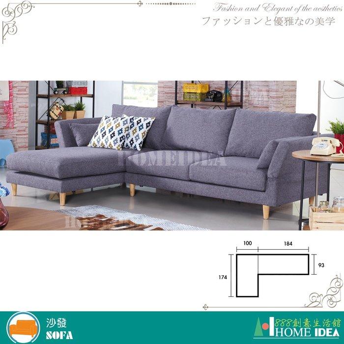 『888創意生活館』423-132-4小清新多功能L型沙發-面左$28,300元(11-1皮沙發布沙發組L型)宜蘭家具
