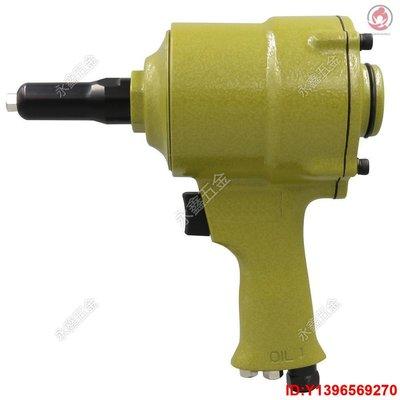 [優選]PRO R RIVETER 氣動手槍式POP RIVET GUN 氣動鉚釘機