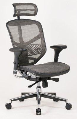 【HAW JOU 人體工學椅專賣店】ENJOY121企業版-台製網(無贈品)