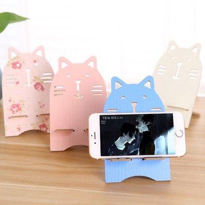 現貨 手機掛架 手機架 名片架 桌上型 懶人支架 iPad 平板支架 折疊 懶人❃彩虹小舖❃【G006】木質 手機支架