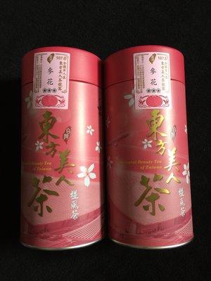 [Tea and Art 典藏藝術]107年全國第八屆東方美人茶競賽三朵梅花二罐(椪風茶)