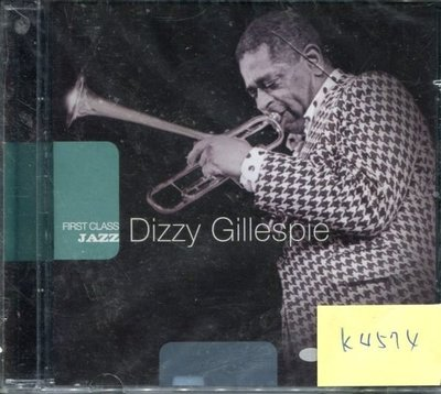 *真音樂* DIZZY GILLESPIE 歐版 全新 K4574  (清倉.下標賣3)