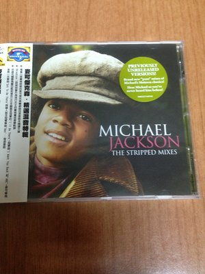 (絶版) MICHAEL JACKSON THE STRIPPED MIXES 麥可傑克森
