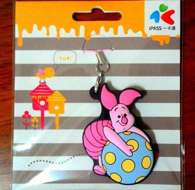 小熊維尼  造型 一卡通 (Piglet 小豬款)