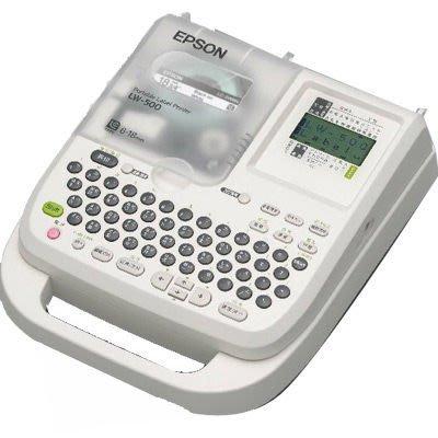 【划算的店】公司貨~EPSON LW-500 可攜式標籤機 自動裁紙 / 另售LW-400