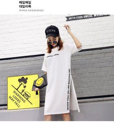 =EZZ=韓國首爾 時尚精品 東大門同步 早班車7288 長款大碼女裝 短袖t恤 女寬鬆纯棉中長上衣