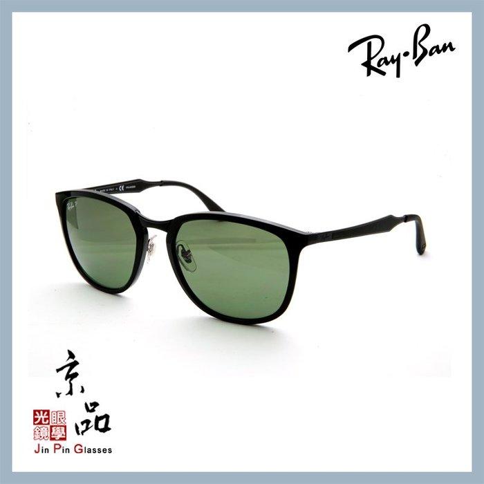 【RAYBAN】RB4299 601 9A 56mm 黑框 偏光墨綠鏡片 雷朋太陽眼鏡 公司貨 JPG 京品眼鏡