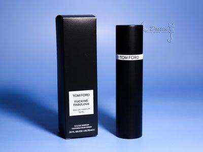 Tom Ford 先聲奪人 Fucking Fabulous 中性 淡香精 10ML 可噴式 磁吸式瓶蓋
