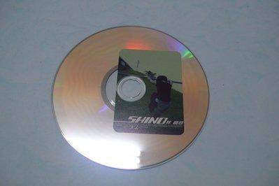 紫色小館78-1--------林曉培SHINO
