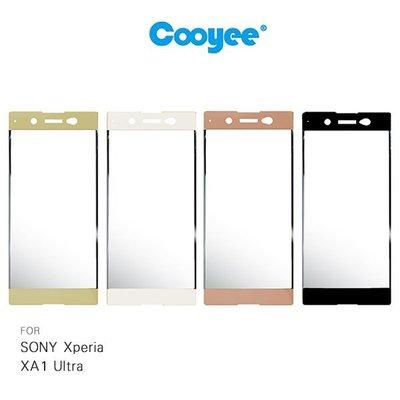 *phone寶*Cooyee SONY Xperia XA1 Ultra 滿版玻璃貼(全膠) 玻璃貼 9H