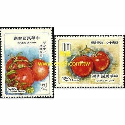 【萬龍】(348)(特146)台灣蔬菜郵票2全(專146)上品