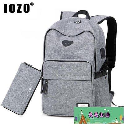 後背包 後背包男韓版大容量男士旅行背包日韓青年高中學生書包男時尚潮流【美美生活】