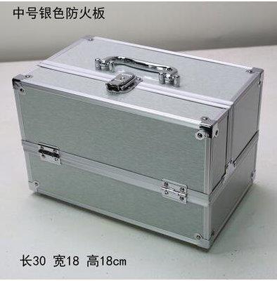 【優上】手提大號化妝箱專業化妝師紋繡工具箱彩妝箱中號銀色30cm