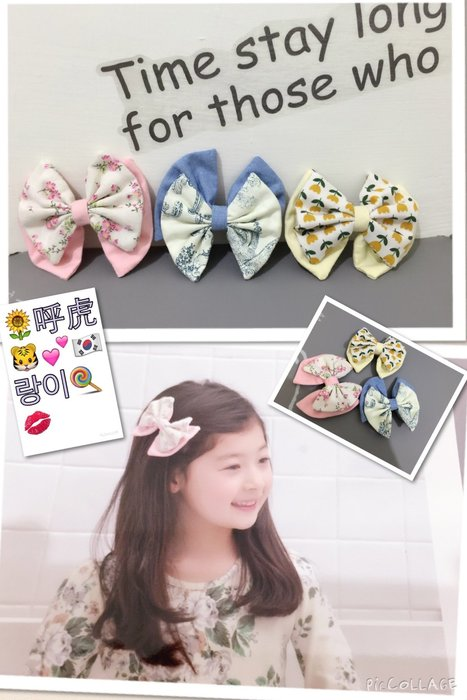 『韓國流行飾品』氣質花布蝴蝶結髮夾(머리핀)