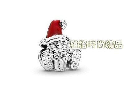 雅格精品代購 PANDORA 潘朵拉 新款聖誕老公公串飾 925純銀  美國代購