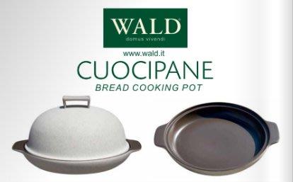 義大利WALD麵包鍋
