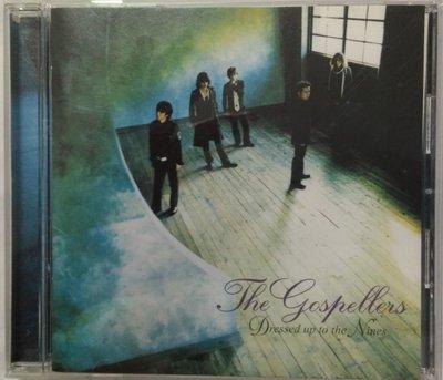 ゴスペラーズ The Gospellers - 『 Dressed up to the Nines 』 日本航空版CD