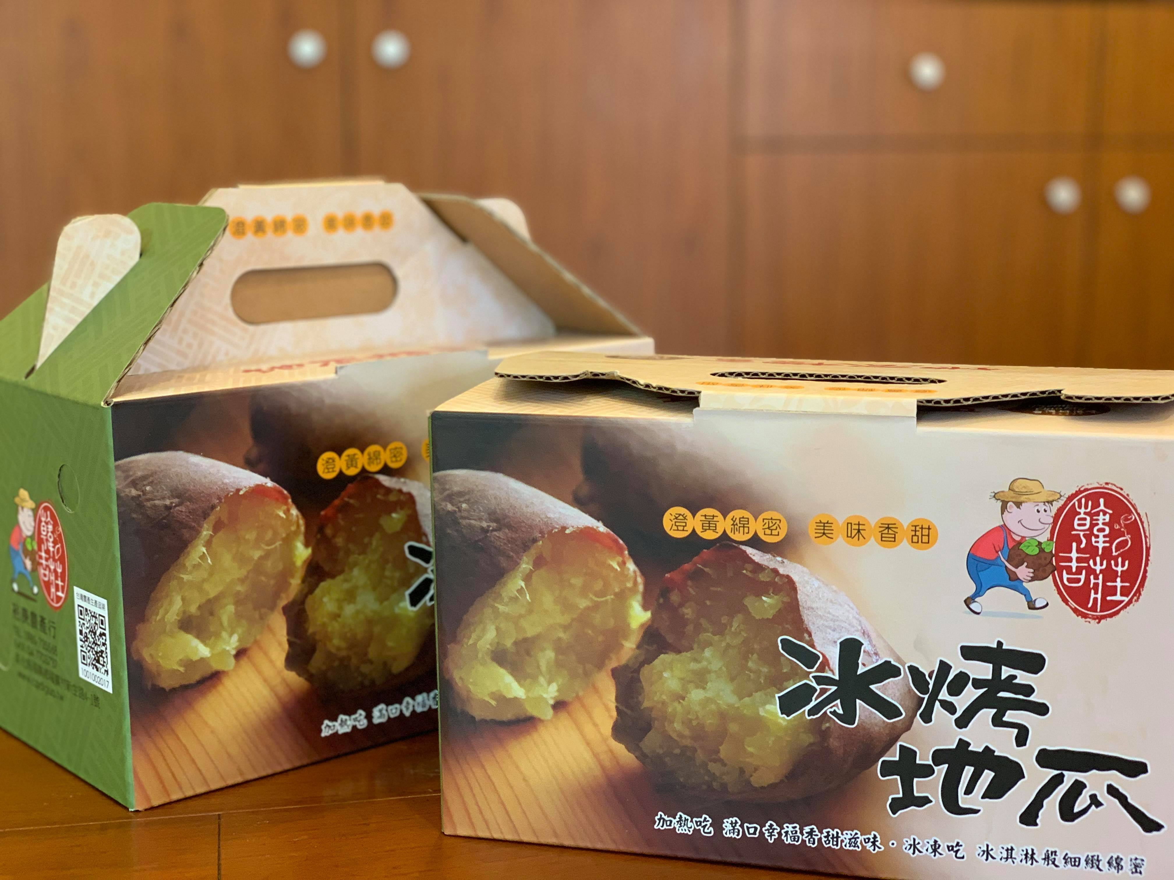 冰烤地瓜禮盒*3